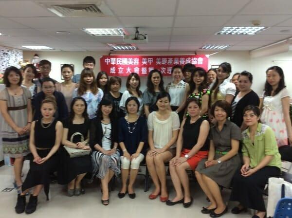 社團法人中華民國美容美甲美睫產業養成協會