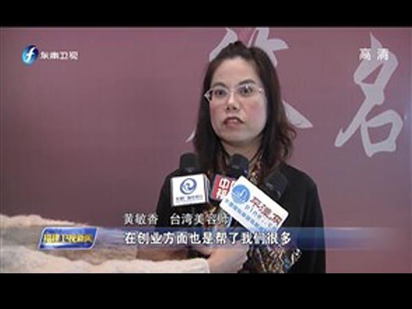 福建省擴大直接採認台灣地區職業技能資格范圍