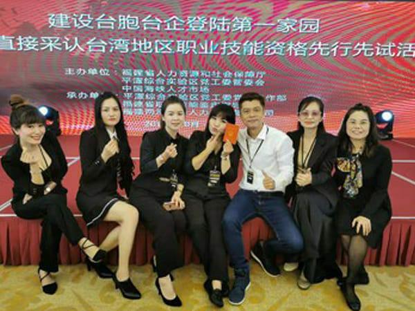 我省擴大直接採認台灣地區職業技能資格範圍